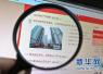 10月份70城房价出炉 郑州新房指数下降3.7