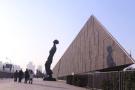注意!11月20日至12月13日, 南京大屠杀纪念馆暂停开放