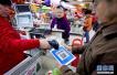 理财科普:微信、支付宝余额与银行存款一样吗?