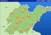 山东北部地区局部将迎阵雪 鲁西北鲁中最低气温-5℃