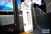 """山东打造""""智慧公交"""":可手机扫码乘车 远程控制空调"""