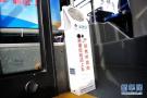 山东打造智慧公交
