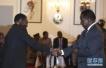 津巴布韦总统组建新内阁 只是新瓶装旧酒?