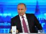 普京宣布再选总统,但参选身份可能跟以前不一样
