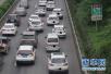 来真的!济南发文鼓励市民举报交通违法 最高奖1万