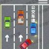 济南公交车道将向社会车辆开放,私家车怎么走?