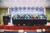 周口在温州举行市情说明会 现场签约132亿元