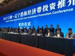 上海与辽宁成功签约63个项目 投资额近600亿