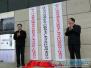 江苏省南通市北高新技术产业开发区揭牌成立 我市再添一座省级高新区