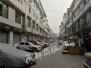 摩托车自燃造成出租屋2死5伤 车主以失火罪被判四年