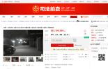 中国网购有多强? CNN:除了波音747,还能买摩天大楼