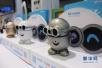 核心技术极少 陪伴机器人超八成产品功能雷同