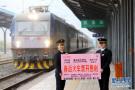 春运火车票1月3日开售