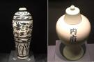 千年梅瓶之美 各大博物馆藏历代梅瓶欣赏