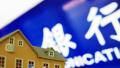 北京首套房贷款利率上浮10%成主流 放贷3个月起步