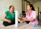 沈阳公布家庭医生签约定点机构 看病可走个人医保