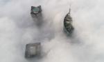 多地将被大雾笼罩!