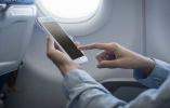 中国电信携手东航、海航开启航空手机通信服务
