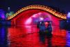 当春节遇上夜游 清明上河园炫彩首届灯笼节