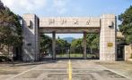 """官方:浙大公共管理学院社会学系对外称""""浙江大学社会学系"""""""