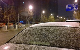 """初雪过后北京进入""""极速制冷""""模式 明天最高气温-4℃"""