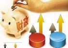 南京今年加大民生類財政支出 擬投169.6億元