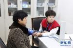 河北:计生特殊家庭可享优先便利医疗