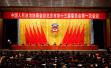 致公党北京市委召开人大代表、政协委员座谈会