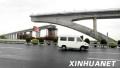 龙青高速今年11月底全线贯通 烟台2小时到青岛