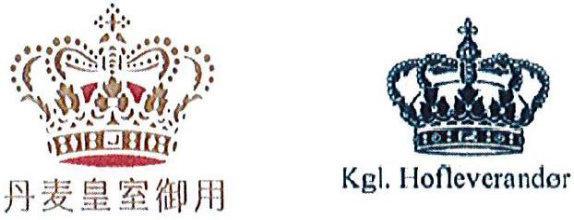 胜博发电子游戏大全:蓝罐曲奇诉皇冠曲奇不正当竞争:一审胜诉获赔200万