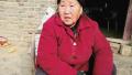 去河北探亲在西安走失 32年后母子终在河南泌阳相聚