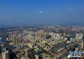 驻马店市实现经济发展和环境保护双赢 优良天数240天