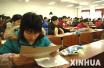 河南高校今起陆续公布考研初试成绩