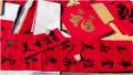 一起来看看古人最智慧的QQ签名:拟春联、请福字讲究竟然这么多!