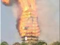 大火吞噬损毁了的那些古建筑!国家文物局通报文物消防