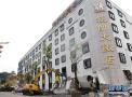 台湾花莲清理地震现场