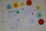 南京再添36所节水型中小学