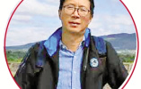 良渚古城发现者刘斌:让良渚走向世界