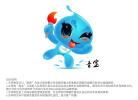 第24届山东省运会吉祥物正式亮相 凸显青岛海派文化