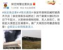 紧急辟谣:网传高铁保定东站起火为谣言信息