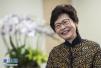 林郑月娥:希望香港成为新经济企业首选融资平台