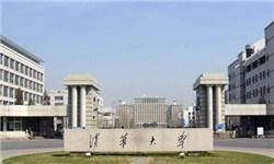 """2018""""中国大学排名""""发布"""