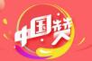 世界为何那么多人爱中国?外国粉丝表白让人脸红