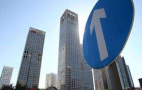 南京落户新政释放外地刚需 二手房火爆,签约成交上涨