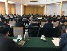 """山东全省开展""""大学习、大调研、大改进""""工作会议召开"""