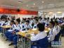 到2020年,山东高中教育毛入学率在98%以上
