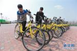 """河北省住建厅印发通知:""""网租""""自行车不可随意停放"""
