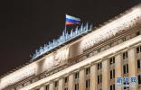 """俄国防部称已签署量产""""先锋""""高超音速导弹合同"""