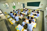 到2020年黑龙江基本消除56人以上大班额