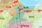 湖州东站定了!湖州至杭州还将新建一条铁路
